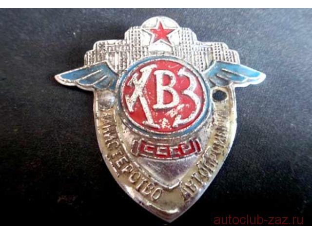 Куплю эмблемы велосипедов времен СССР